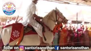 Sadguru Dev TulchaRam ji Maharaj ki Ashv Savaaree (santsrisansthan)