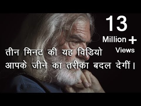 Xxx Mp4 World Best Motivational Video For Success In Hindi । Motivational Speech 3gp Sex