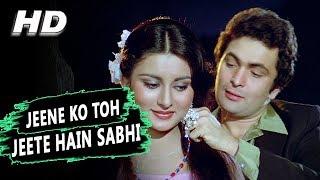 Jeene Ko Toh Jeete Hain Sabhi | Kishore Kumar, Asha Bhosle | Yeh Vaada Raha Songs | Rishi Kapoor