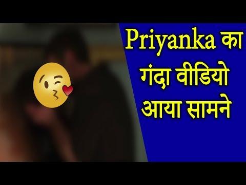 Xxx Mp4 Priyanka Chopra का गंदा वीडियो आया सामने वो भी शादी से पहले 3gp Sex