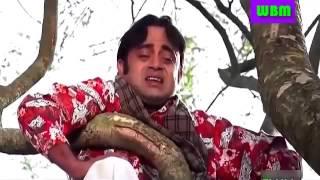 Comedy Natok (তালা পড়া) Tala Pora (HD)---By Mosharof Karim