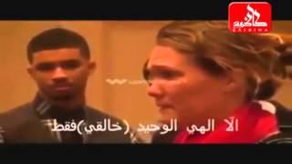 بكاء بنت الرئيس السابق جورج بوش لحظة نطقها شهادة الإسلام