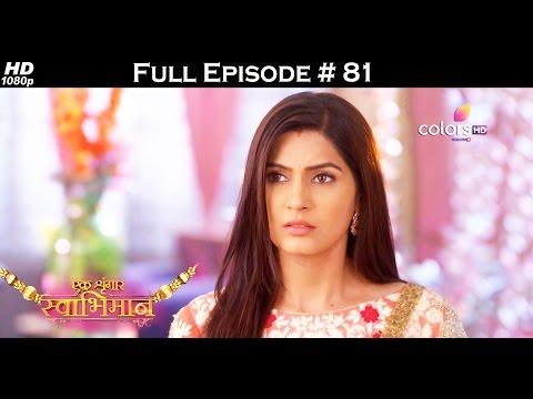 Ek Shringaar Swabhiman - 10th April 2017 - एक श्रृंगार स्वाभिमान - Full Episode (HD)