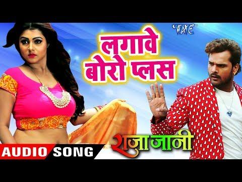 Xxx Mp4 Khesari Lal 2018 NEW सुपरहिट गाना Lagawe Boro Plus Priyanka Singh Bhojpuri Hit Songs 2018 3gp Sex
