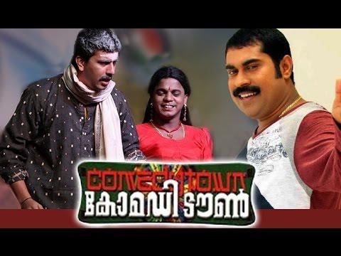 Comedy Town Malayalam Comedy Stage Show Pisharadi Dharmajan Suraj Venjaramoodu