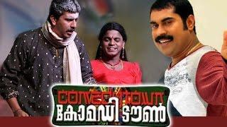 Comedy Town | Malayalam Comedy Stage Show | Pisharadi,Dharmajan,Suraj Venjaramoodu