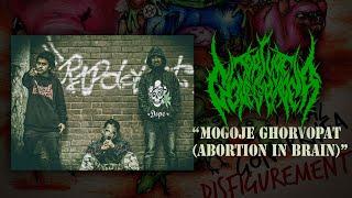 Torture Goregrinder - Mogoje Gorvopat (Official Audio)