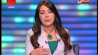 ربط مباشر مع قناة الحياة في مصر