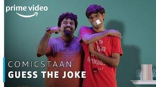 #GuessTheJoke - Biswa & Fan | Comicstaan | Prime Original