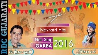 NAVRATRI 2016 Special  : Kirtidan Gadhvi V/S Kinjal Dave   Non Stop Gujarati Garba   Navratri Hits