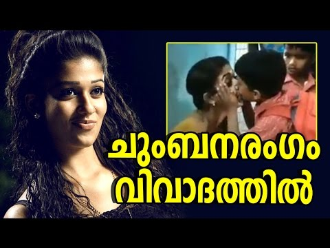 Xxx Mp4 Nayanthara S Lip Lock Latest News Kollywood Hot Tamil Cinema News 3gp Sex