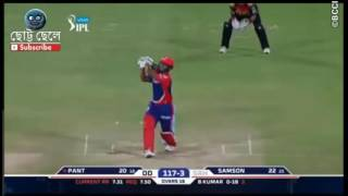 Mustafizur Rahman 4 over highlights in IPL 42nd Match SRH vs DD