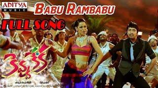Kevvu Keka Telugu Movie Babu Rambabu Full Song    Allari Naresh, Sharmila Mandre