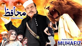 Jahangir Khan,New Pashto HD Movie 2018 - MUHAFIZ - Sidra,Komal,Full HD Pushto New,Eid Telefilm 2018