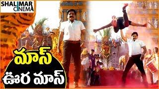 Allu Arjun Sarrainodu Spoof by Comedian Ali || B Tech Babulu Telugu Movie Trailer || Shalimarcinema
