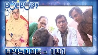Bulbulay Ep 181 - ARY Digital Drama