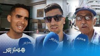 هل يتضرر المغرب اقتصاديا بسبب هجرة الشباب؟ شاهد آراء مغاربة حول الموضوع
