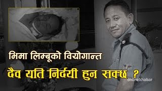Tragedy story of Bhima Limbu