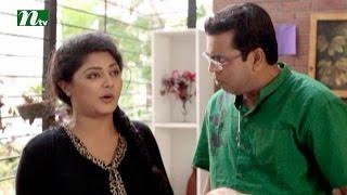 Bangla Natok Songsar সংসার | Episode 28 | Arfan Nishu & Moushumi Hamid