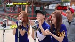 [런닝맨]2014 런닝맨 퀴즈 배틀 하이라이트(Runningman, ep. 202 Highlight)