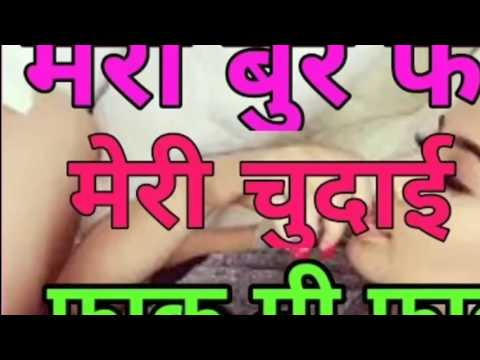 Xxx Mp4 Chudai Mast Subscribe Kriye Channel Or Video K Liye 3gp Sex