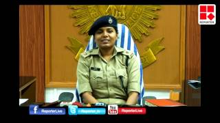 AJITHA BEEGAM TOOK CHARGE AS KOLLAM CITY POLICE COMMISSIONER │Reporter Live