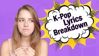 ㅇKPOP BREAKDOWNㅇ Wedding Bells Are Ringing!