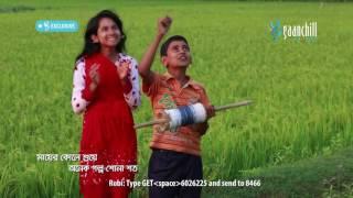 Ei Shobujer Dhan Khet | Hassan Abidur Reja Jewel | New Bangla Song | 2016