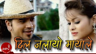 New Super Hit Lok Dohori Song Dil Jalayo Maya Le by Puskal Sharma HD