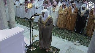 5th Ramadan 2014-1435 Makkah Taraweeh Sheikh Maahir