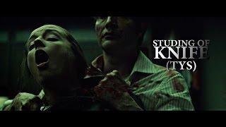Multifandom ● Studing of Knife [TYS]