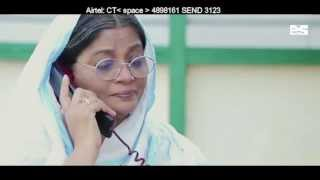 Jare Ja by Evan Sheikh  New Bangla Music Video