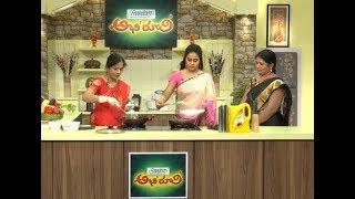 Abhiruchi | 19th  August 2017| Full Episode | ETV Telugu