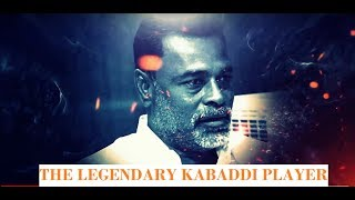 History of samiyappan - The legend of kabaddi | Former indian kabaddi player | Saamaniyan paarvai