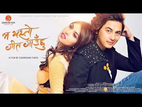 Romantic Bodo & Nepali mix video song.  (Bhanchu Aaja + Fwrmaidwna)