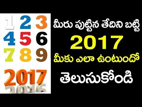 Xxx Mp4 2017 Astrology Based On Numerology Horoscope Depending On Your Date Of Birth VTube Telugu 3gp Sex
