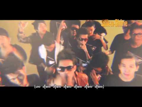 လႊမ္းပိုင္ - ဘိုေက (MTV) HD