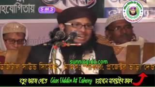 নবীজির মোহাব্বতের কান্নার ওয়াজ | monirul islam murad chowdory | sunni bangla waz | 2017