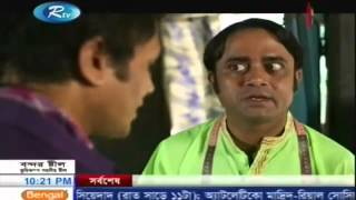 The Village Engineer  Bangla Comedy Natok  Part 43