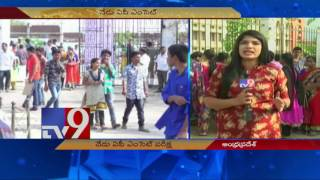 AP EAMCET exam today - TV9