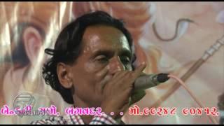 Ram Nam Ni Aradhna By Bhimbhai odedra, Vijay odedra