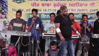 SHAHDIL SALEEM   SONG   NAINA DE NAINA DE HARF   RK Gupta Records  Mela Pind Sheeda Live 2017