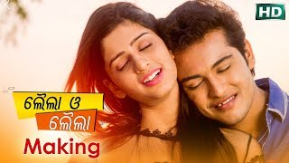 Laila O Laila Movie Making with Sunmeera | Sarthak Music's 22nd Movie | Releasing on 29th Dec 2017