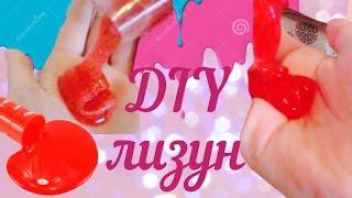 Как сделать лизуна из геля для душа и шампунь
