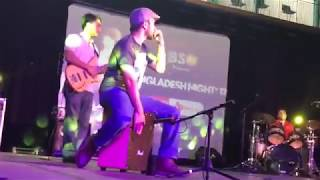 আমেরিকাতে তাহসানের কনসার্ট /Tahsan live concert 2017 in USA