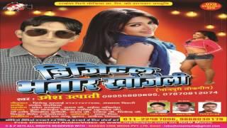 Bhojpuri  Hot Songs 2016 new    Nau Re Mahinwa Re    Umesh Utpati