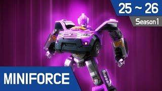 Miniforce Season 1 Ep 25~26