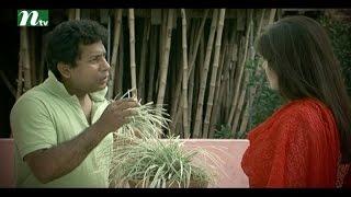 Bangla Natok Chander Nijer Kono Alo Nei l Episode 42 I Mosharaf Karim, Tisha, Shokh l Drama&Telefilm