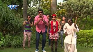 लुबुर लुबुर लभ लभ  Lubur Lubur Labh Labh - Kela Ke Khela - Ritesh Pandey - Bhojpuri Hot Song 2015 HD