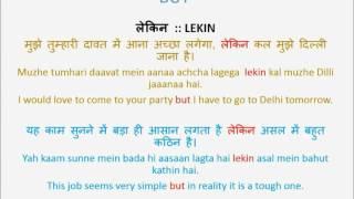 Hindi Conjunctions 1